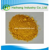 China 96% min. Food grade Folic acid powder with large stock in our warehouse on sale