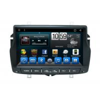 Buy cheap DVR / Front Camera Handfree Bluetooth Double Din Head Unit For Lada Vesta 2015+ from wholesalers