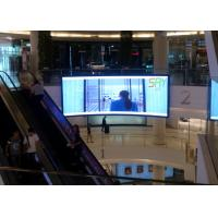 Quality P3 Advertising Curved LED Screens / concert led curved display High Brightness wholesale
