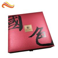 Best Handmade Afternoon Tea / Moon Cake Gift Chocolate Packaging Box , Hot stamping golden Chocolate Gift wholesale