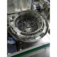 Best Low Noise Automatic Feeding Machine Finishing Vibration Disk With 4.5-6.5kgf/Cm2 Driving  Pressure wholesale