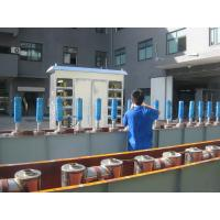 Hangzhou Qianrong Automation Equipment Co.,Ltd