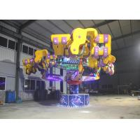 Best Amazing Movement Kiddie Amusement Rides With Lift Swing And Rotate Function wholesale