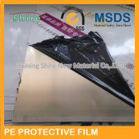 Best High Adhesive Touch Screen Protector Film Clear Protective Tape For Mirror Board wholesale