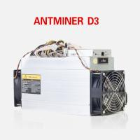 Best Antminer D3 (19.3Gh) From Bitmain Miner Bitcoin Machine X11 Algorithm 19.3Gh/S wholesale
