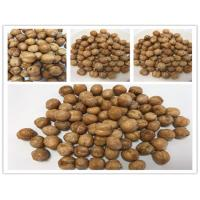 Best Pure Roasted Chickpeas High Vitamins Contain Snack Foods HALAL wholesale