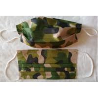 Best Fashion Military Utility Disposable Face Mask Spunlaced Non Woven For Men Adult wholesale