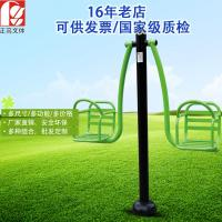 Best high quality gym equipment outdoor fitness gym equipment wholesale