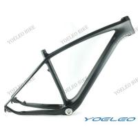 Quality High quality and cheap super light mtb carbon frame 29er with 3k matt wholesale