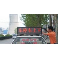 Best Customized Truck Mounted Led Screen , Taxi Top Led Display Long Life Span wholesale