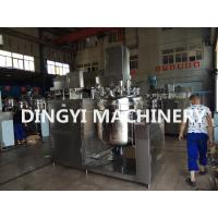 Best Fast Speed Vacuum Homogenizer Tilting Hydraulic Lift 1150-3500rpm Shear Speed wholesale