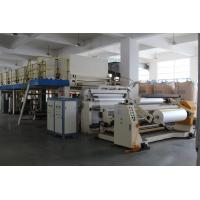 Xiamen After-printing Finishing Supplies Co.,Ltd