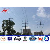 Buy cheap 65ft Glavanized Steel Utility Pole For Distbution Line from wholesalers