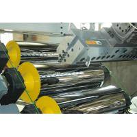 Best Easy Operation Plastic Multilayer Sheet Co Extrusion Line For Barrier Packing Materials wholesale