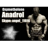 Quality Oxymetholone Oral Anabolic Steroids Anadrol White Powder For Muscle Building wholesale