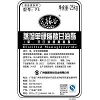 China stabilizer Food Grade Emulsifiers Citric and Fatty Acids Esters of Glycerol on sale