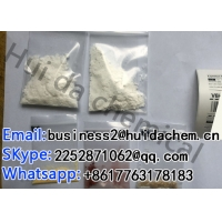 China CAS  2042201-16-9 high quality 99% powder NM2201 / nm2201 / NM-2201 related 5F-PB-22 and NNE1 for sale