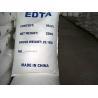Best EDTA/Ethylene diamine tetraacetic acid/manufacturer supply disodium salt EDTA -2Na EDTA-4na wholesale