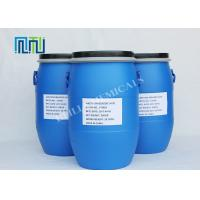 Best 100-09-4 4-Methoxybenzoic Acid Chemical Raw Materials In Cosmetic wholesale