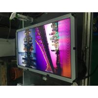 Quality Outdoor High Perspective Wall Mount Open Frame LCD Panel Customized Size wholesale