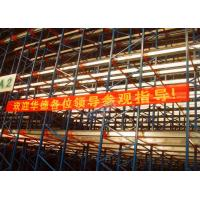 Best Semi Automated Orange 35-45 M / Min Radio Shuttle Racking For Logistic Distribution Centers wholesale