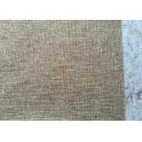 Best Odorless Hemp Fiber Fireproof Fiberboard , Decorative Fire Retardant Panel Board wholesale