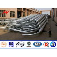 Buy cheap hot dip galvanized steel pole 10m for street light With Davit Lighting Arm from wholesalers