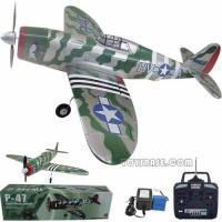 Best 4 channel RC toy plane RPC82927 wholesale
