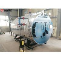Natural Gas Lng Fire Tube Steam Boiler For Chemicals Industry Equipment