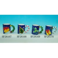 Best Blue Custom Ceramic Mugs Promotional Beer Mugs With Relief Letter Or Logo wholesale