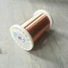 Best 0.060mm Ultra Fine Acetone Self Bonding Wire / Enameled Magnet Winding Wire wholesale