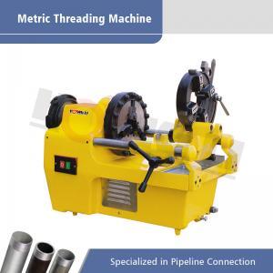 Best Portable Electric Bar Thread Cutting Machine Hongli SQ32 M10-M33 wholesale