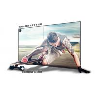 Best Flat Led Screen Glass Free 3D Display High Definition Image 1870 * 715 * 80mm wholesale