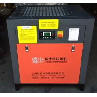 Buy cheap Compact Small Screw Air Compressor With Double Air End For Instruments from wholesalers