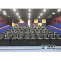 Best Black 9D Movie Theater Dynamic Electric For Commercial Shopping Mall And Amusement Attraction wholesale