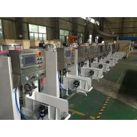 Buy cheap Valve Bag Packer Automatic Weighing And Bagging Machine For Construction Powder from wholesalers