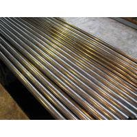 China High Precision Steel Tube ASTM A519 Seamless Steel Pipe for Machining on sale