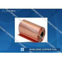 Best 35um Single Shiny FCCL / PCB Electrolytic Copper Shielding Foil For Pcb Printed Circuit Board wholesale