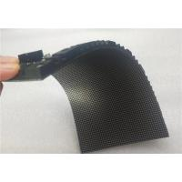 Best P1.875 Flexible LED Display Module Bendable High Definition For Advertising wholesale