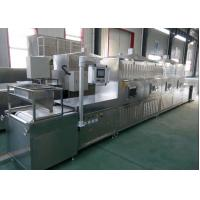 Best Millet Microwave Baking and Curing Equipment wholesale