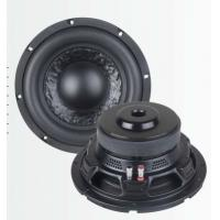 Quality 88.9dB SPL Street Audio Subwoofer Car Audio Speakers With Black Anodized Finish wholesale