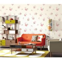 Buy cheap High quality beautiful design PVC vinyl wall paper from wholesalers