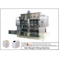 Best Pesticide Liquid Weighing Filling Machine 10-16 B / MIN To Fill 5 - 25L Drums And Jerrycans wholesale