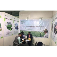 ChangSha New-Nutri Agriculture & Technology Co.,Ltd.