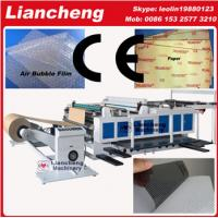 China automatic paper cutting machine price machinery for paper cutting on sale