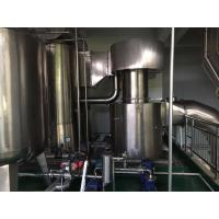 Best Egg Powder Food Processing Plant Equipment For Mixing / Granulating / Drying wholesale