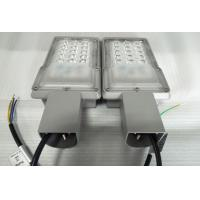 Buy cheap IP65 waterproof   20W  LED Street Light Bulb  2200LM  -30 to 55 Celsius degree from wholesalers