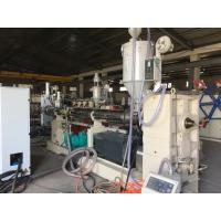 Best Multi Layer UV Coated PC Hollow Profile Extrusion Line with PLC Control wholesale