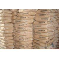 Buy cheap Stearic Acid !!special Discount from wholesalers