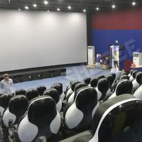 Best Snow Special Effect In 7D Movie Theater Vibration Frequency 12HZ wholesale